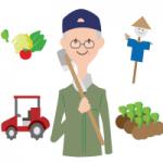 自給自足の田舎暮らし生活!仕事は農業だけで食べていけるの?