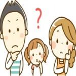 子供が自閉症と診断された!離婚を選択する親の心境とは?
