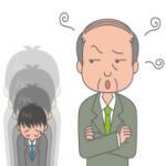 職場の人間関係でストレスが激増!孤立しないための3つの法則