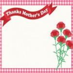 母の日に花以外で喜ぶプレゼント!心に残るおすすめベスト3