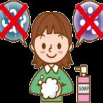 梅雨に多い食中毒!注意すべき対策は手洗いだけじゃない