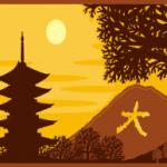京都の大文字焼き2016年の日程は?おすすめのスポット3選