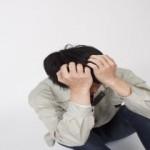 秋にうつ病が悪化してしまう原因!対策すべき3つの方法とは?